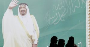 Read more about the article Saudi Arabia: New Mass Corruption Arrests