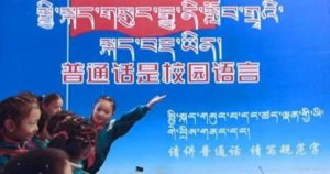 Read more about the article Bitter Blow for Tibetan Mother-tongue Education