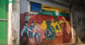 Read more about the article Myanmar: 3 Charged for COVID-19 Street Art
