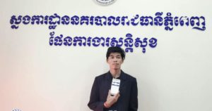 Read more about the article Cambodia: Reporter Jailed for Quoting Hun Sen on COVID-19