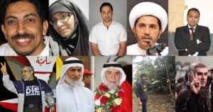 Read more about the article Bahrain: Free Imprisoned Rights Defenders and Opposition Activists
