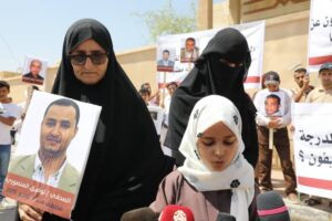 Read more about the article Yemen: Jailed Journalists Face Abuse, Death Penalty