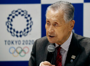 Read more about the article A Gold Medal for Sexism in Japan