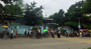 Read more about the article Myanmar violence 'must cease immediately': UN agencies |