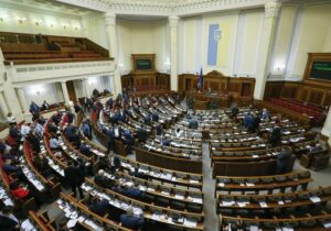 Read more about the article Ukraine: International Crimes Bill Adopted