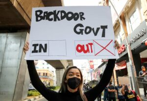 Read more about the article Malaysia: New Prime Minister Needs New Rights Agenda