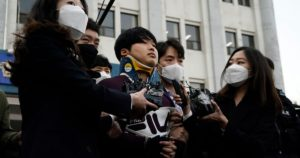 Read more about the article South Korea Online Sexual Abuse Case Illustrates Gaps in Government Response