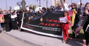 Read more about the article Iraq: Urgent Need for Domestic Violence Law