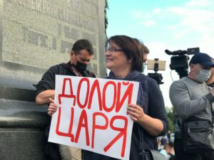 Read more about the article Russian Court Sentences Opposition Figure to 2-Year Suspended Sentence