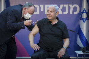 Read more about the article Israel: Provide Vaccines to Occupied Palestinians