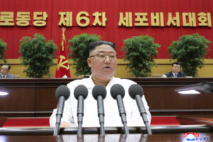 Read more about the article North Korea's Leader Warns of Famine