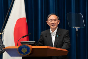 Read more about the article Japan's Ruling Party LGBT Bill Falls Short