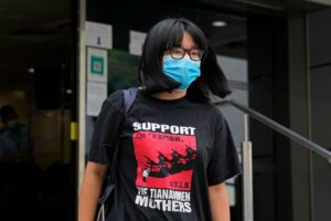 Read more about the article Hong Kong: Drop Charges Against Vigil Organizer