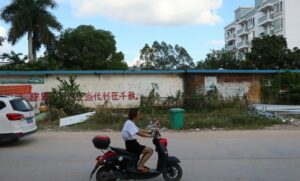 202109china_abortion_restrictions.jpg