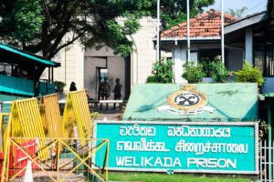 Read more about the article Sri Lankan Minister Threatens Prisoners at Gunpoint