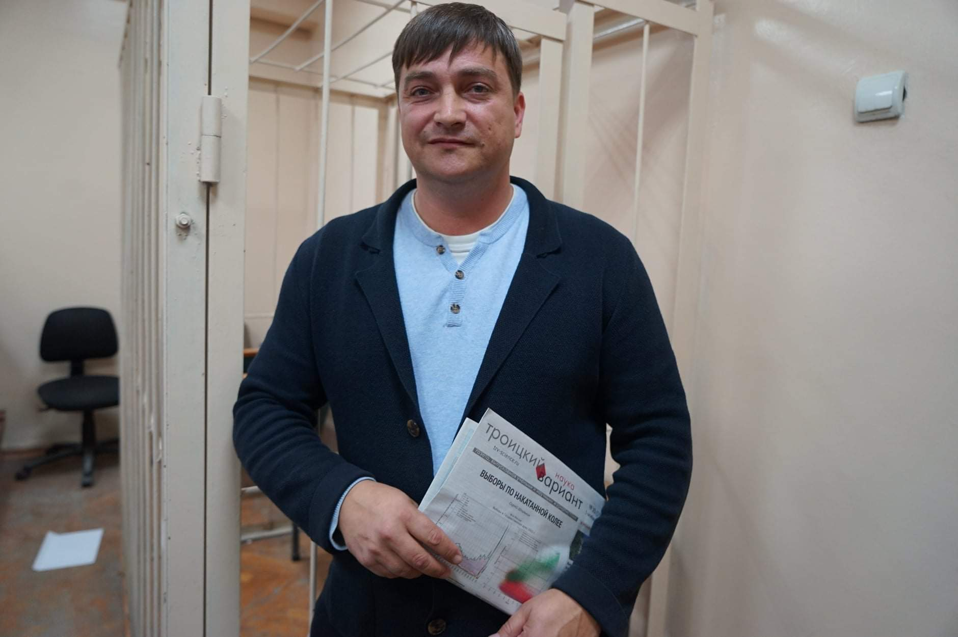 Read more about the article Russian Activist Imprisoned for Peaceful Environmental Protests